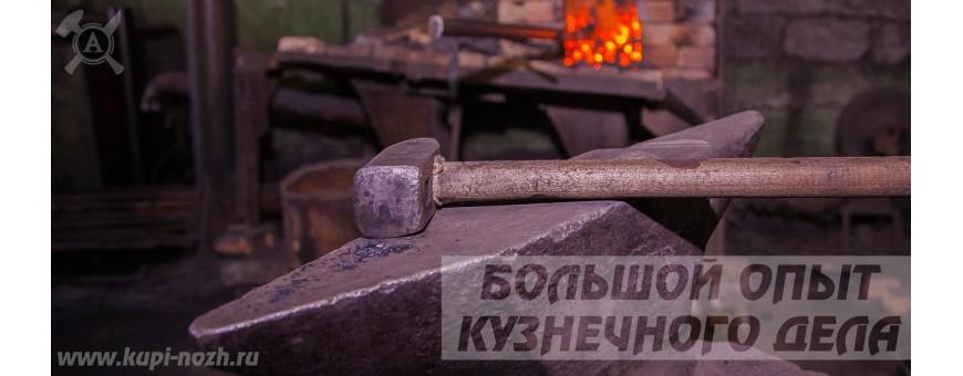 Традиции кузнецов XVI века